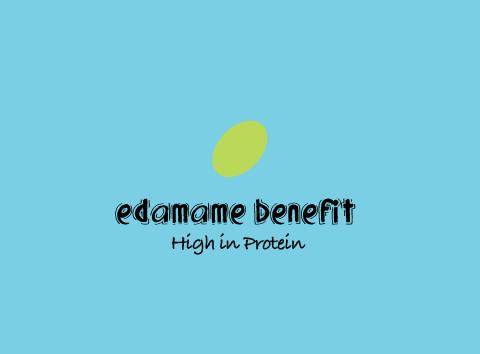 edamame benefit